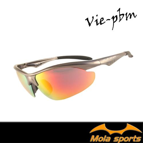 MOLA SPORTS 摩拉運動太陽眼鏡 彩色多層鍍膜頂級鏡片 超輕量 自行車 跑步 棒球 高爾夫 Vie-pbm