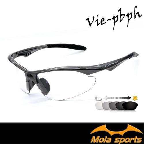 MOLA SPORTS 摩拉變色運動太陽眼鏡 透明變灰 男女可戴 Vie-pbph