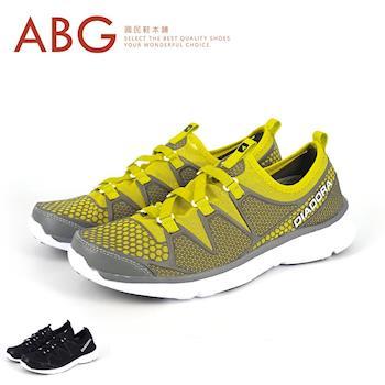 【DIADORA】3D.立體支撐.飛織休閒運動鞋 (5700+5705)