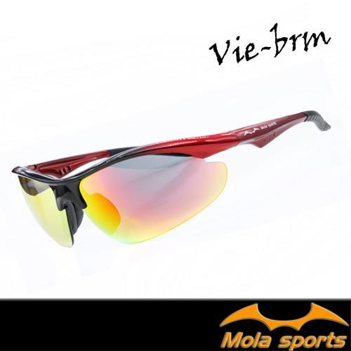 MOLA SPORTS 摩拉運動太陽眼鏡 彩色多層鍍膜頂級鏡片 超輕量 一般臉型 男女可戴 Vie-brm