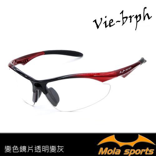 MOLA SPORTS 摩拉變色運動太陽眼鏡 透明變灰 超輕量 一般臉型 男女可戴 Vie-brph