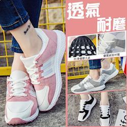 (NEW FORCE) 拼色透氣耐磨絨面條紋鞋-3色可選
