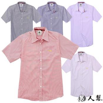 【男人幫】時尚經典細條紋短袖襯衫(S0203)
