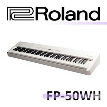 【ROLAND 樂蘭】標準88鍵數位鋼琴 / 公司貨保固 (FP-50WH)