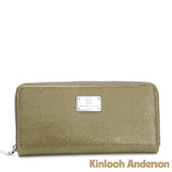 【Kinloch Anderson 金安德森】單拉鍊長夾 多功能夾層-松石綠(KA310105GRF)