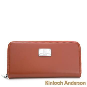 【Kinloch Anderson 金安德森】單拉鍊長夾 多功能夾層-夕陽橙(KA310106SIF)