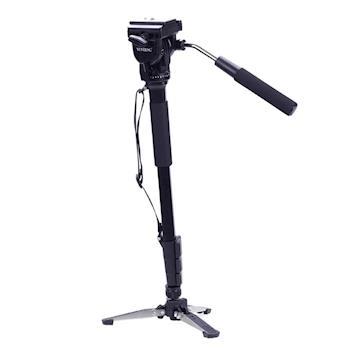 攝影機單腳架+液壓雲台套組-鋁合金(VCT-288)