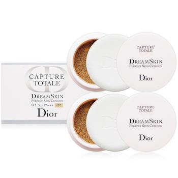 Dior迪奧 夢幻美肌氣墊粉餅4g #020體驗版 x2入組(公司貨)