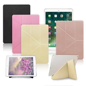 XM Apple iPad Pro 12.9吋 2017版 清新簡約超薄Y折皮套