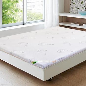 LooCa天絲竹炭5cm latexco乳膠床墊-加大6尺