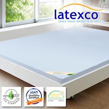 LooCa吸濕排汗2.5cm latexco乳膠床墊-單人3尺