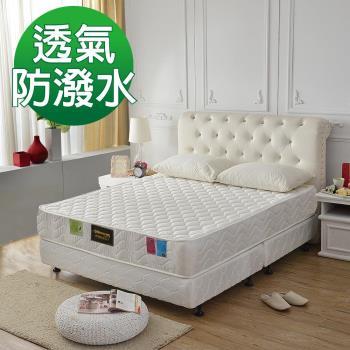 限量10床-A+愛家-經典高蓬度抗菌防潑水獨立筒床墊-雙人五尺-防潑水抗菌