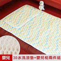 凱蕾絲帝-3D挑高透氣 可水洗 循環散熱 嬰兒床墊 60x120cm -三款可選