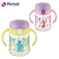 【BabyTiger虎兒寶】RICHELL日本利其爾 TLI 艾登熊 / 薇拉兔 鴨嘴吸管水杯 270ML