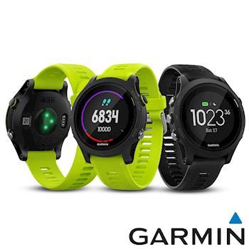GARMIN Forerunner 935 腕式心率全方位GPS鐵人運動錶
