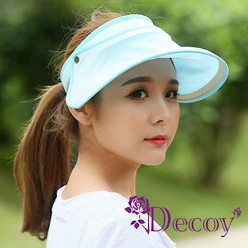 Decoy機能透氣 防曬彈性掀蓋遮陽帽 粉