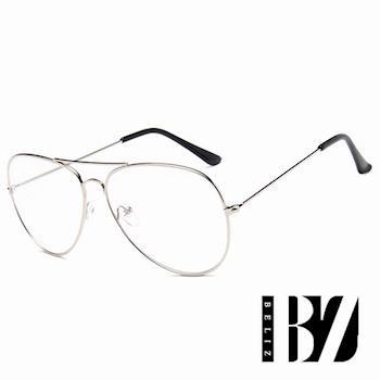 BeLiz 炫彩糖果 透視雷朋細框平光眼鏡 銀框