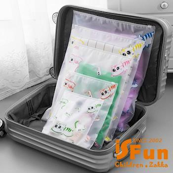 iSFun 繽紛貓咪 透明防水大容量收納袋