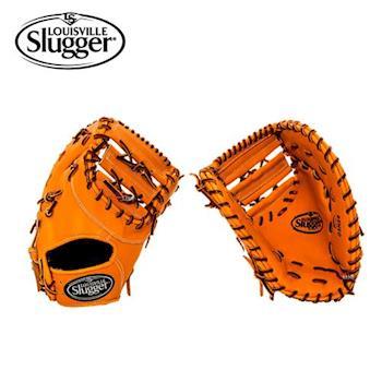 Louisville Slugger 一壘手手套 原皮(左/右)LB17003N28