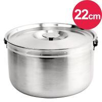 MoLiFun魔力坊16不鏽鋼內鍋調理鍋(22CM)適用電磁爐