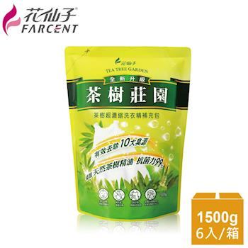 花仙子 茶樹超濃縮洗衣精補充包1500gx6
