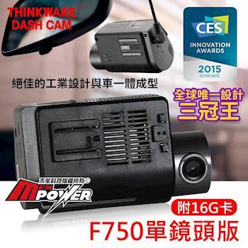 THINKWARE F750 單鏡頭1080P SONY頂級感光WiFi GPS行車紀錄器(內含16G記憶卡)
