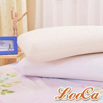 LooCa 彈力蜂巢式特大乳膠枕(2入)《快速到貨》