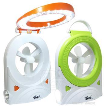 羅蜜歐24+1 LED充電插電照明燈風扇EF-0403