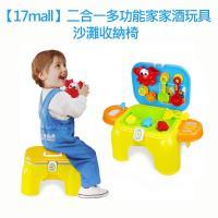 【17mall】二合一多功能家家酒玩具-沙灘椅/收納椅/玩沙工具