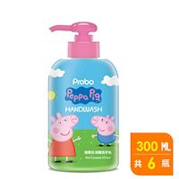 快潔適 博寶兒抑菌洗手乳-佩佩豬 300mlX6入
