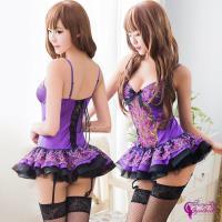 【Sexy Cynthia】馬甲 浪漫紫色圓舞曲長馬甲四件組