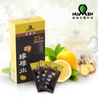 綠恩生技 輕纖飲生薑檸檬水 3盒組