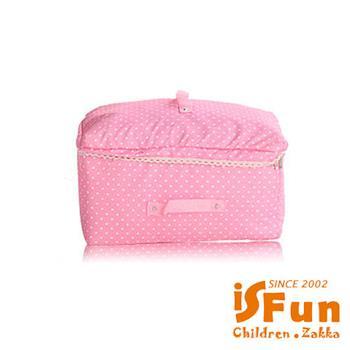 iSFun 粉點蕾絲舖棉衣物收納袋 小號