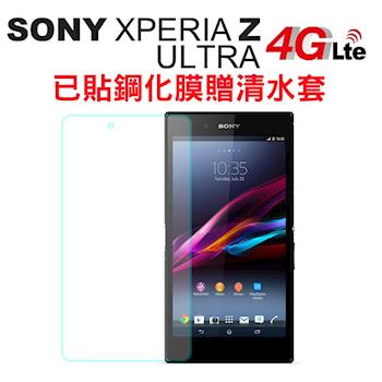 福利品 SONY Xperia Z  Ultra 6.44吋智慧型手機(4G/LTE版)