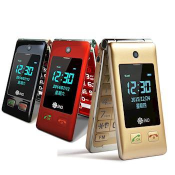 【iNO】CP100 雙螢幕3G單卡摺疊手機(原電+座充組)