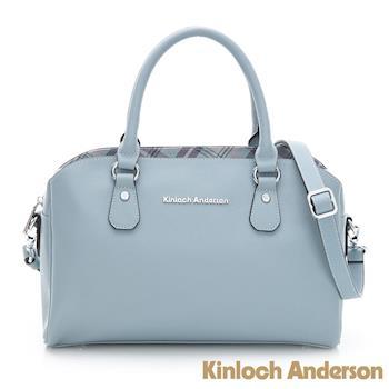 【Kinloch Anderson 金安德森】波士頓包 清新微光 簡約手提肩背2Way-冰晶藍(KA170504BLF)