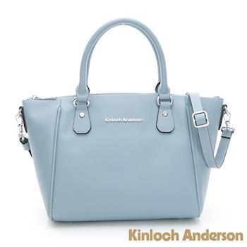 【Kinloch Anderson 金安德森】手提斜背包 清新微光 簡約時尚2Way-冰晶藍(KA170505BLF)