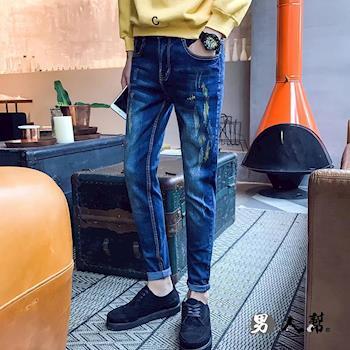 【男人幫】空運來台修身韓版刮破彈力牛仔褲(K0532)