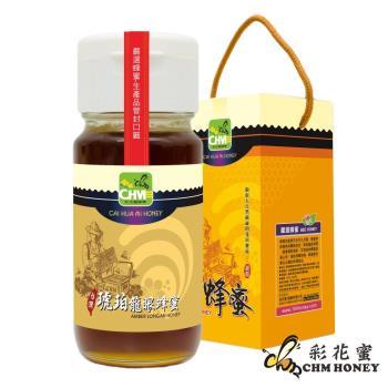 彩花蜜 正宗台灣琥珀龍眼蜂蜜700g