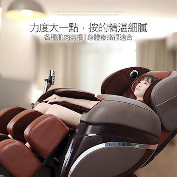 TAKURA零重力按摩椅(黃金商品)-金