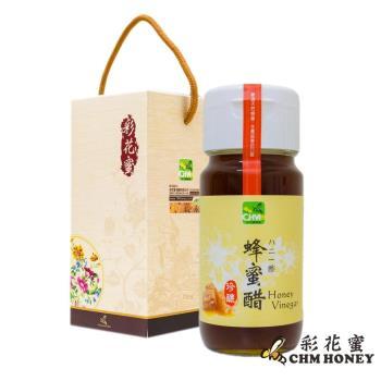 [彩花蜜]珍釀蜂蜜醋(500ml/瓶)