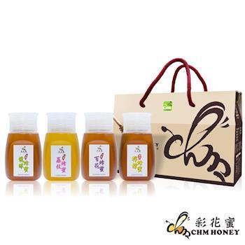 彩花蜜 頂級蜂蜜350g x4件禮盒 (龍眼+荔枝+百花+檸檬蜂蜜
