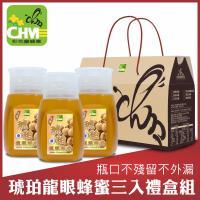 彩花蜜 正宗琥珀龍眼蜂蜜專利擠壓瓶350g(3入)