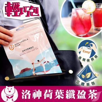 台灣茶人 洛神荷葉纖盈茶3角立體茶包輕巧袋(7包/袋)