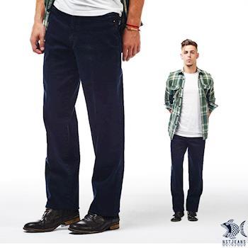 【NST Jeans】黑藍色 復古麂皮拼接 酵洗直筒丹寧褲(中腰) 390(5572)