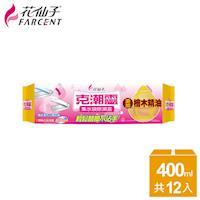 花仙子 克潮靈集水袋除濕盒400ml/12組/箱-防蟲配方