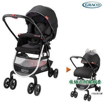 CITIACE CTS 購物型雙向嬰幼兒手推車-城市商旅 (#小花朵)