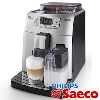 【飛利浦Saeco】自動義式咖啡機 HD8753