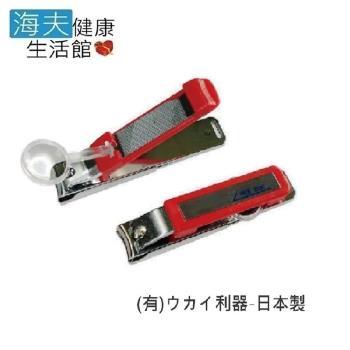 【感恩使者x海夫】指甲剪 放大鏡指甲剪 耐用 輕便 好收納 日本製(O373)