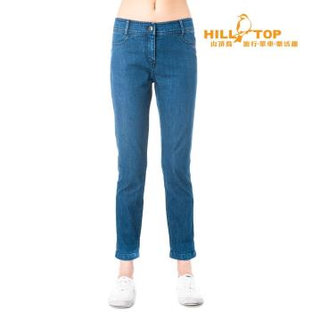【hilltop山頂鳥】女款保暖牛仔褲H31FK4寶藍